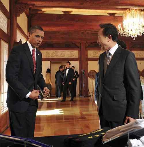 Obama Taekwondo double take lee myung bak