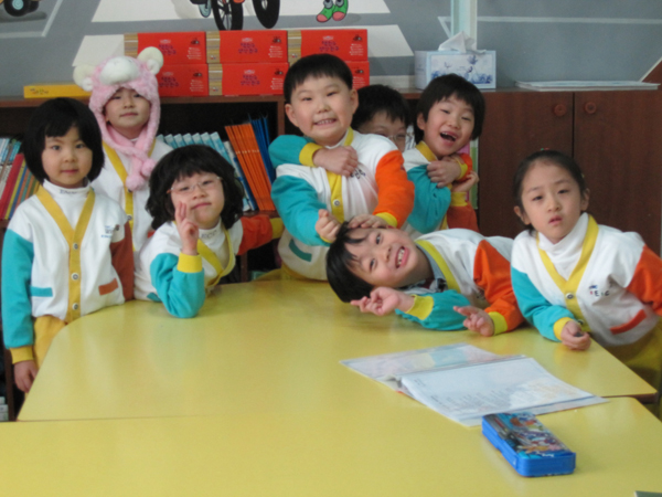 kinder kids in korea