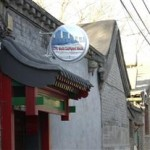 Beijing City Hostel China