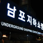 Nampo underground shopping center busan korea