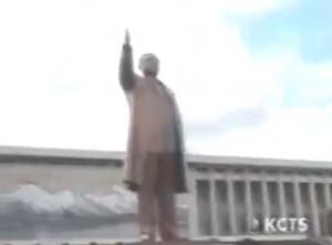 kim il sung statue