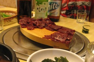 A picture of raw korean beef