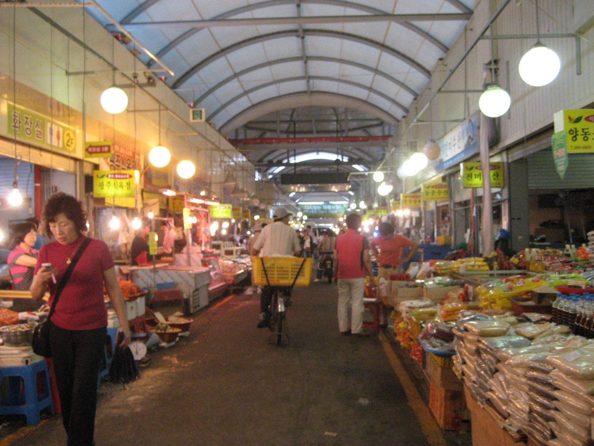 Entrance to the Yangdong Market in Gwangju, South Korea