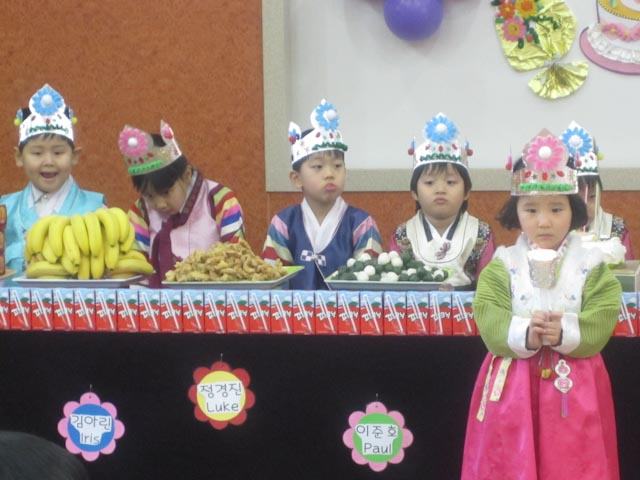 korean birthday parties