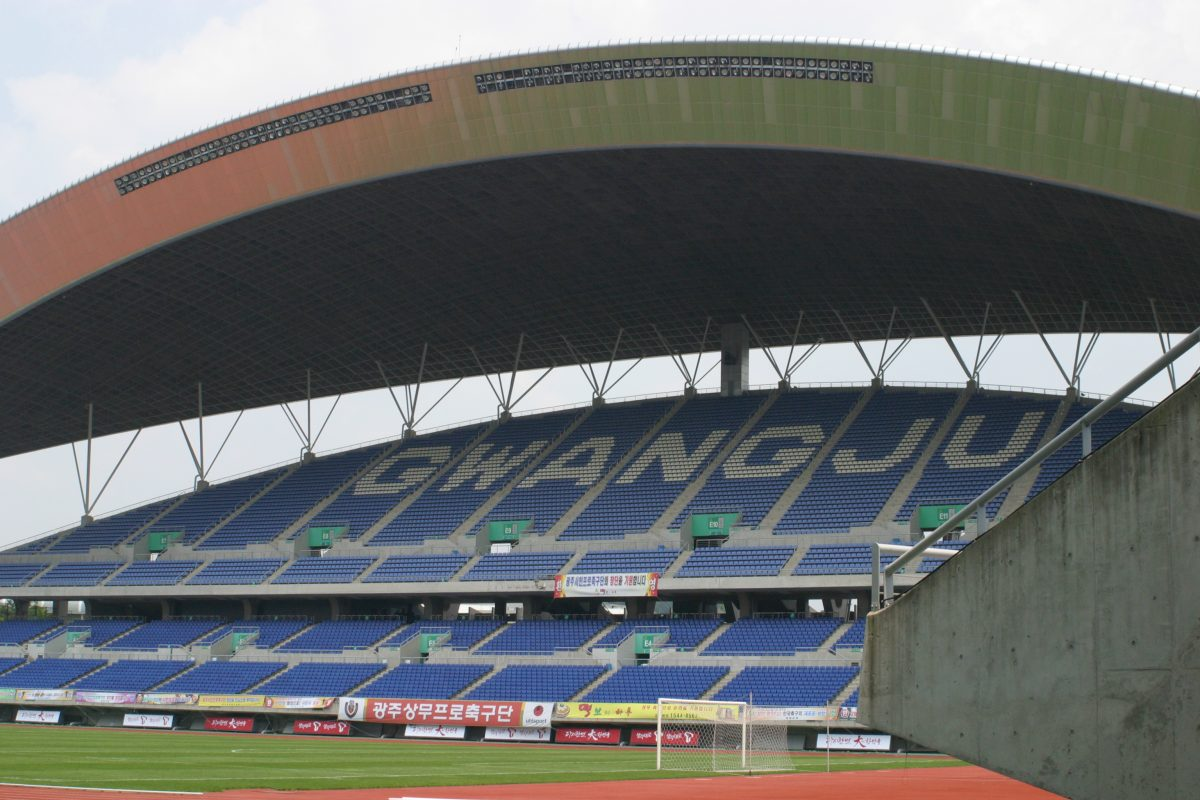 a picture from inside gwangju world cup stadium