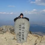 photo of jirisan Korea 1