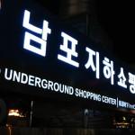 Nampo underground shopping center busan korea