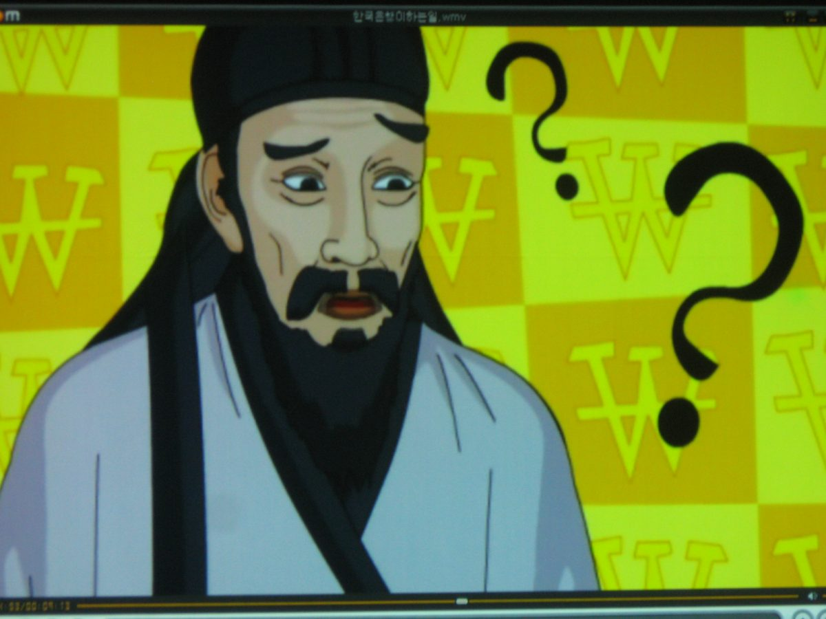 a cartoon picture of a traditionally dressed korean person looking confused