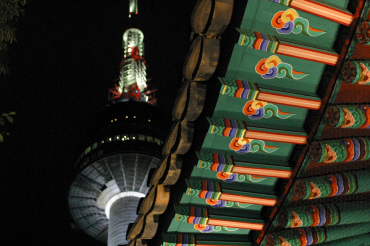 a picture of seoul tower